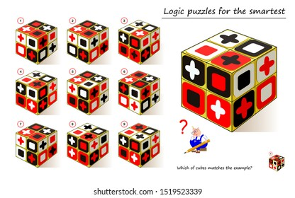Logical puzzle game for children and adults. Which of cubes matches the example? Printable page for kids brain teaser book. Developing spatial thinking skills. IQ training test. Vector image.