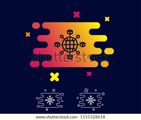 Logistics Network Line Icon Parcel Tracking Stock Vector
