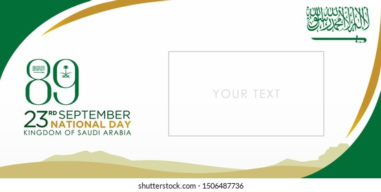 logo and banner design Anniversary 89 years The national holiday of the Kingdom of Saudi Arabia, is celebrated on September 23rd. minimal flag background and graphic design letterhead