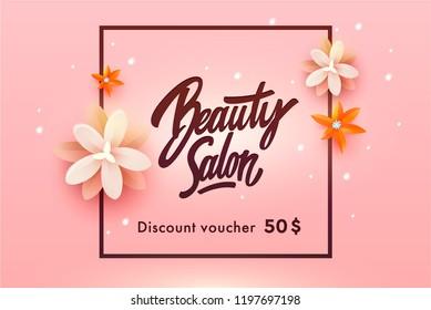 Logo Beauty Salon Lettering. Custom handmade calligraphy, vector discount voucher for beauty salon.