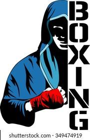 boxing and martial arts logo images stock photos vectors rh shutterstock com boxing logos designs boxing logo maker