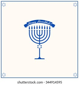 Logo and card with Happy Hanukkah. Calligraphic And Typographic. Retro color.