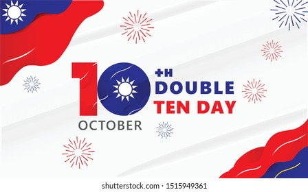 Logo design 10th september or double tenth day the National Day of Taiwan Republic of China,happy independence day Taiwan