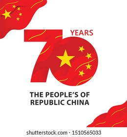 Logo design 70th the National Day of the People's Republic of China ,happy independence day Republic of China