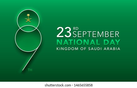 logo design Anniversary 89 years The national holiday of the Kingdom of Saudi Arabia, is celebrated on September 23rd minimal graphic design