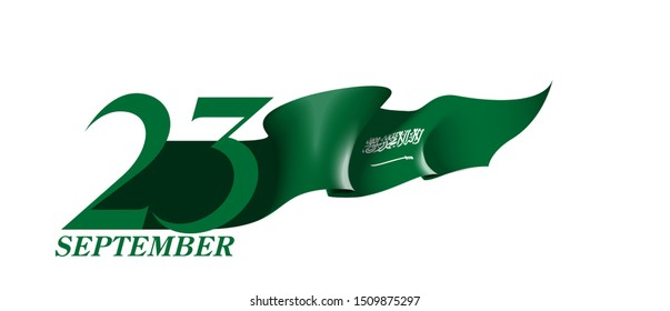logo design Anniversary 89 years The national holiday of the Kingdom of Saudi Arabia, is celebrated on September 23rd minimal graphic design with Saudi Arabia flag