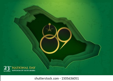 Logo design the national holiday of the Kingdom of Saudi Arabia 89 years , on September 23rd. The Logo above saudi map vector - paper cut style Vector