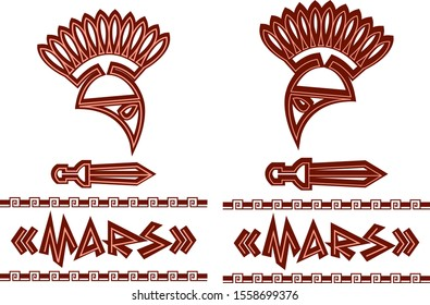 logo or emblem of Mars, God of war, as ancient Greek ornament with inscription, helmet and sword Gladius vector illustration isolated on white background in clip art style