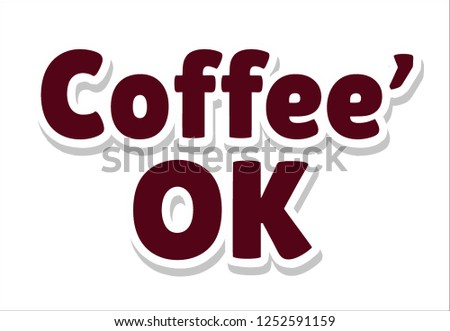 Logo Emblem Sticker Companies Selling Coffee Abstract Stock