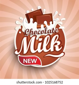 Logo, label of fresh chocolate milk on sunburst background. Milky splashing with drops from falling pieces of delicious chocolate. Vector illustration for your design, packaging and advertising.