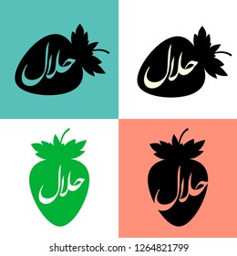 Logo strawberry. Halal products (translated from Arabic). Permitted food, permitted production. Sign, symbol, pattern, icon strawberry, halal.1