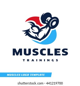 Logo template with the image of a muscular arm, which holds the dumbbell