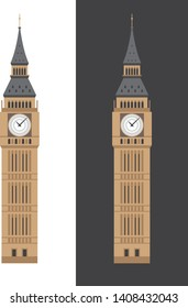 London Big Ben clock tower flat vector illustration. British touristic landmark, United Kingdom travel attraction.