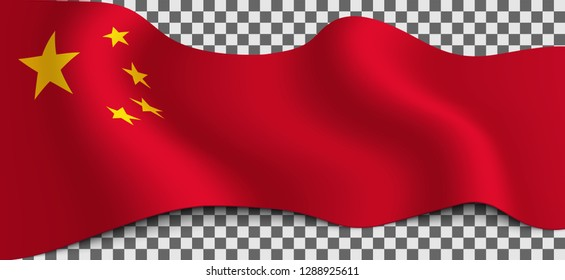 Long Chinese flag on transparent background. Flag for any illustrations related to the holidays of China and in general with the country. Vector illustration.