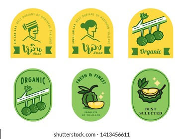 Long and Lin durian label design set with uncle and aunt local farmer in Uttaradit Thailand
