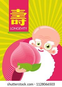 Longevity god holding peach