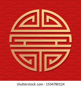 Longevity symbol. China traditional symbol. Vector illustration
