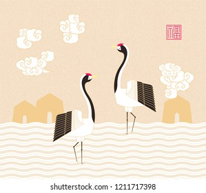 Longevity symbol crane standing upon clouds, Chinese or Korean style illustration