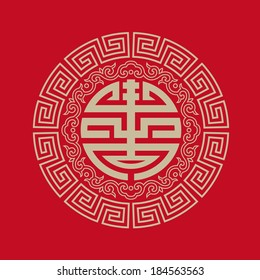 """Longevity symbols collection(Symbols of this vector are chinese character-?,meaning """"long life�and""""good health"""",is a Chinese traditional pattern and often used in celebrating the birthday.)"""