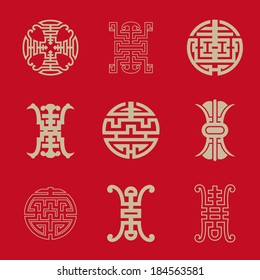 """Longevity symbols collection(Symbols of this vector are chinese character-,meaning """"long life  Â?and""""good health"""",is a Chinese traditional pattern and often used in celebrating the birthday.)"""