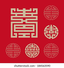 """Longevity symbols collection(Symbols of this vector are chinese character-?, meaning """"long life�and""""good health"""",is a Chinese traditional pattern and often used in celebrating the birthday.)"""