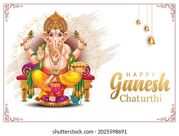 Lord Ganpati on Ganesh Chaturthi background. vector illustration white background