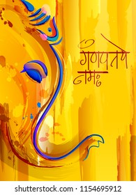 Lord Ganpati in vector for Happy Ganesh Chaturthi festival celebration of India with message in Hindi Om Shri Ganapataye Namah meaning I Bow to Shri Ganesha