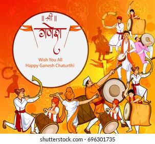 Lord Ganpati in vector for Happy Ganesh Chaturthi festival celebration of India with people celebrating dhol tasha with txt in Hindi Shri Ganesha