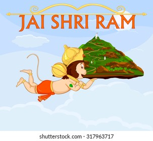 Hanuman Images Stock Photos Vectors Shutterstock