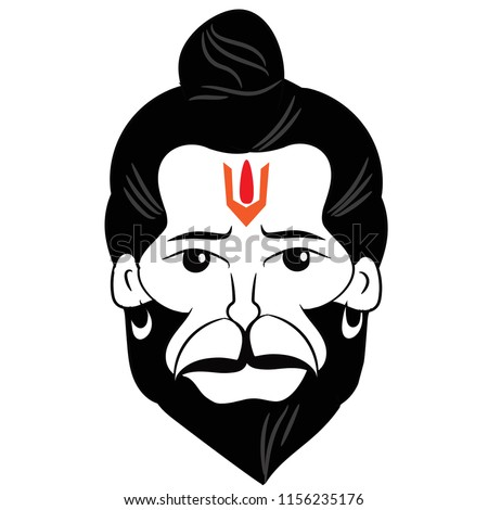 c710ccccd Lord Hanuman Ji Vector Head Illustrated Stock Vector (Royalty Free ...