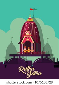 Lord Jagannath Puri Odisha god Rathyatra Festival with beautiful background