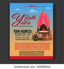 Lord Jagannath Puri Odisha god Rathyatra Festival