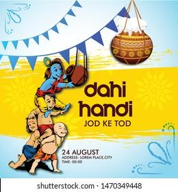 Lord Krishna with dahi handi celebration in Happy Janmashtami festival background of India