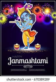Lord Krishna Poster with Fireworks. Happy Janmashtami Flyer Template. Indian Festival. Vector illustration - Shutterstock ID 670389289