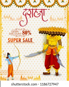 Lord Rama killing Ravana during festival of India in vector with Hindi text meaning Dussehra sale promotion advertisement background