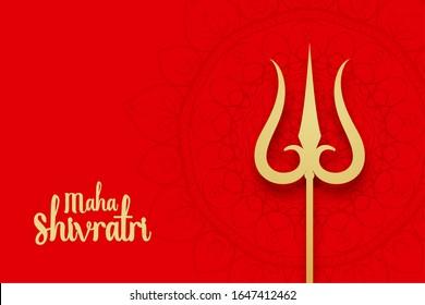 lord shiva trishul and maha shivratri background