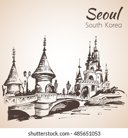 Lotte World recreation complex in Seoul, hand drawn - South Korea. Sketch. Isolated on white background