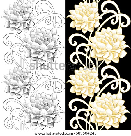 Lotus flower abstract seamless pattern vector stock vector royalty lotus flower abstract seamless pattern vector illustration mightylinksfo