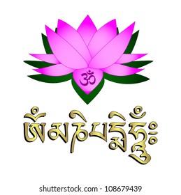 Lotus flower om symbol mantra om stock illustration 112054058 lotus flower om symbol and mantra om mani padme mightylinksfo