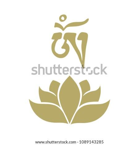 Lotus Flower Tibetan Om Symbol Logo Stock Vector Royalty Free