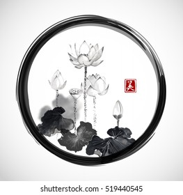 Lotus flowers in black enso zen circle isolated on white background. Traditional Japanese ink painting sumi-e. Contains hieroglyph - beauty