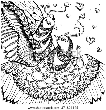 Love Birds Vector Art Illustration Ornamental Stock Vector Royalty