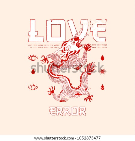 83437521c Chinese dragon. Rock and roll patch. Typography graphic print, fashion  drawing for t-shirts .Vector stickers,print, patches vintage - Vector