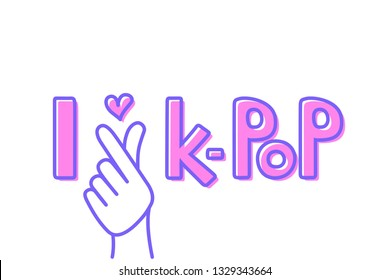 I love k-pop. Korean symbol hand heart. Hand drawn lettering isolated on white background. Design element for poster, greeting card, sticker; banner, a print on t-shirts.