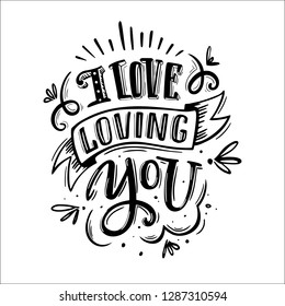 I love loving you. Romantic poster