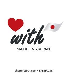 Made In Japan Symbol 画像・写真素材・ベクター画像 Shutterstock