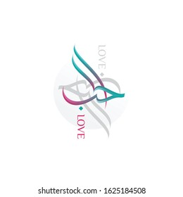 Love in Modern Arabic calligraphy ( Mutually Style ) For your valentine card - vector EPS