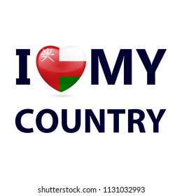 I Love My Country - Oman. Heart with flag colors