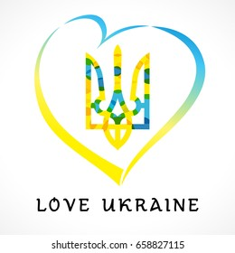 Love Ukraine coat of arms logo. Independence Day 24th of August vector colorful heart in national flag colors greetings. Ukrainian Constitution day celebrating congratulating sign 28th of June.