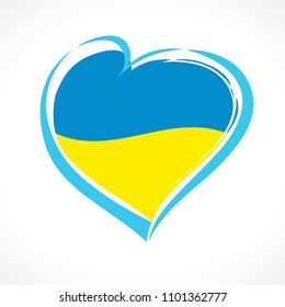 Love Ukraine emblem, greetings card. Ukraine independence day, national holiday 24th of august with vector heart in flag colors. Congratulating celebrating Ukrainian 27 anniversary of independence